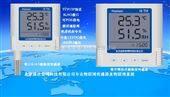 一款可以直接网线直连的485温湿度传感器