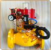 液氨专用阀、液氨紧急切断阀